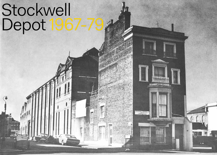 An image of Stockwell Depot Studios
