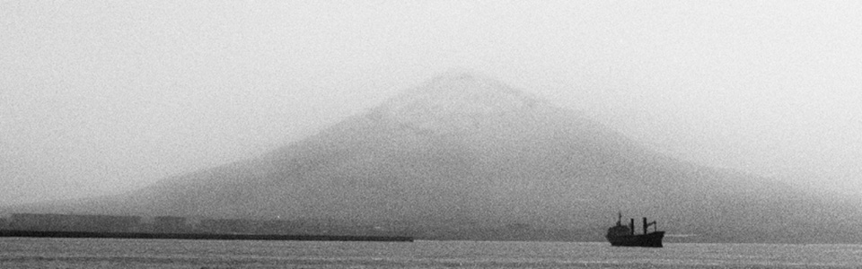 Picture of Vesuvius seen from the sea